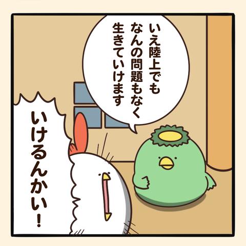 story_05