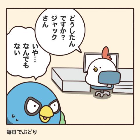 4コマ2_02
