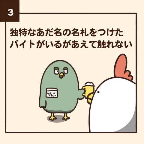 00_03 のコピー 2