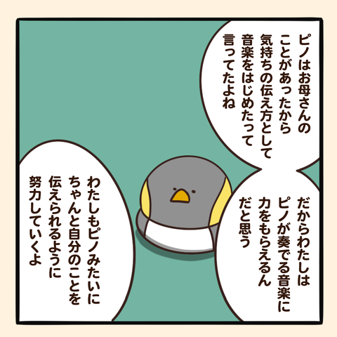story_09
