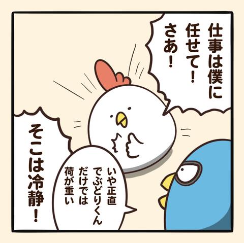 story_01 のコピー