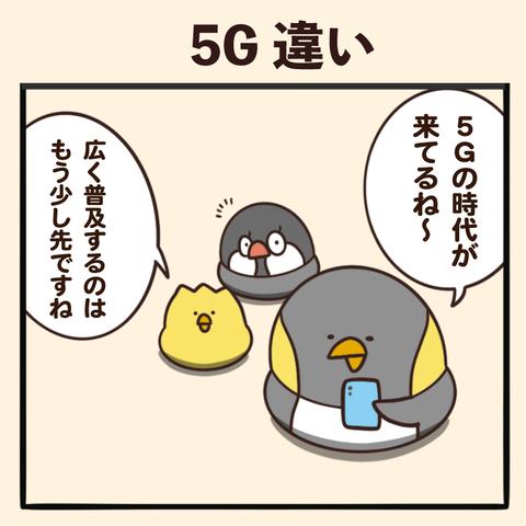 story_01-2