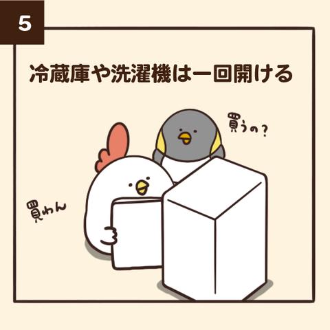 00_03 のコピー