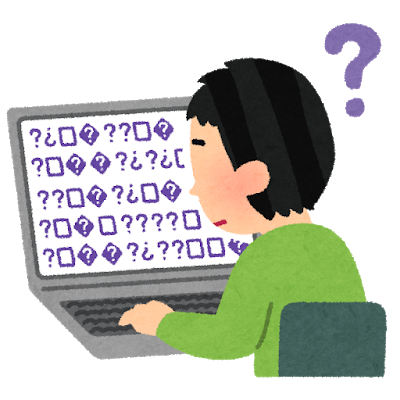 computer_mojibake