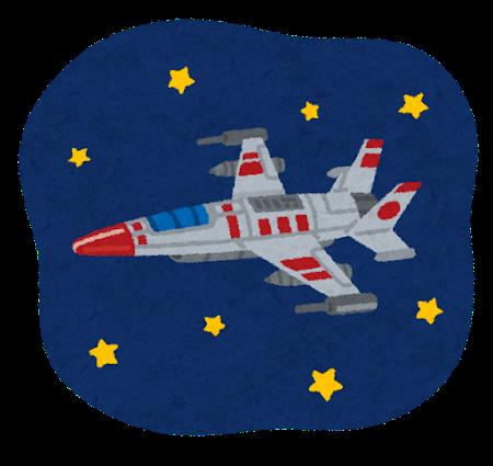 space_uchusen_sentouki_bg