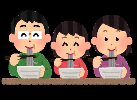 food_men_family_soba