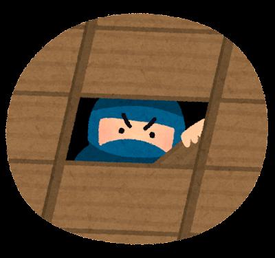 ninja_tenjo