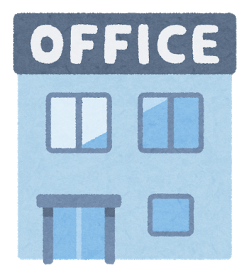 building_business_office