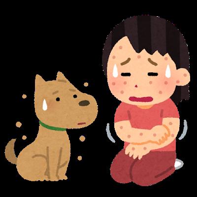 pet_allergy_dog