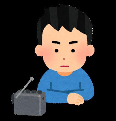 radio_shinken_man