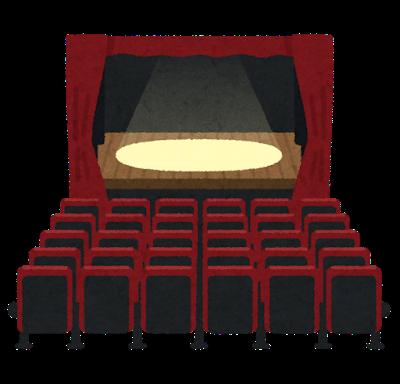 building_gekijou_theater_shitsunai