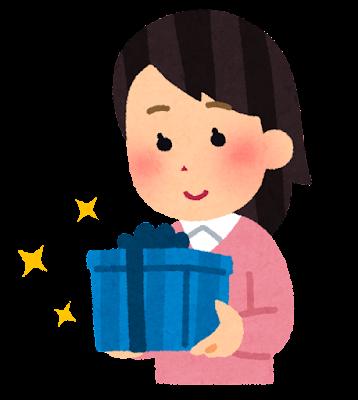 present_motsu_woman