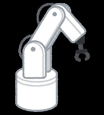 machine_robot_arm