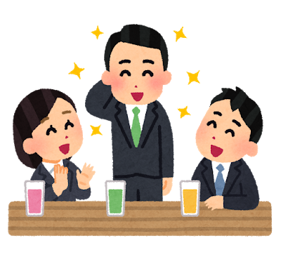 party_kansougeikai_business_man