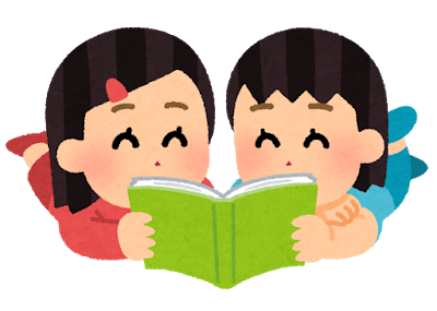 book_smile_girls