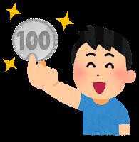 money_one_coin_100