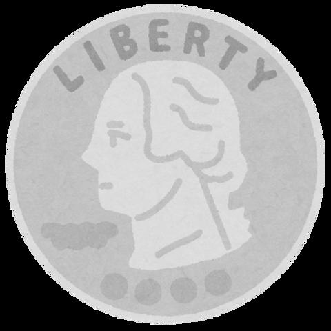 money_coin_america_25_obverse