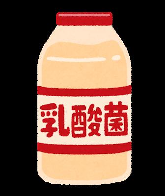 drink_nyuusankin