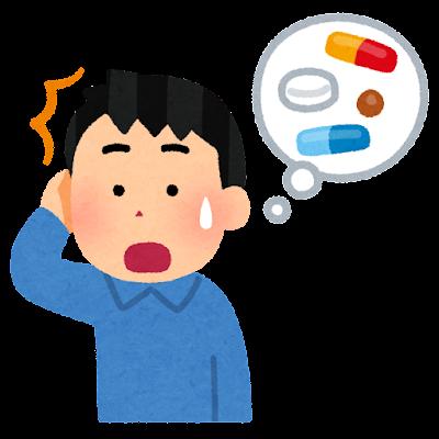 medical_kusuri_nomiwasure_man