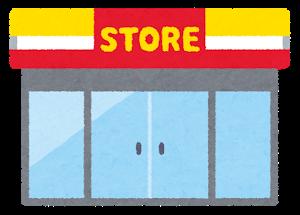 building_convenience_store5_notime