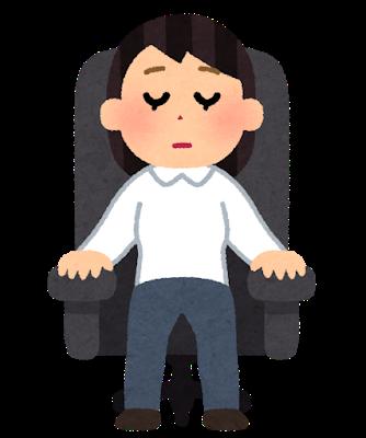 sleep_inemuri_reclining_chair_woman