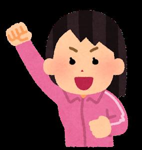 ouen_jersey_woman6_pink