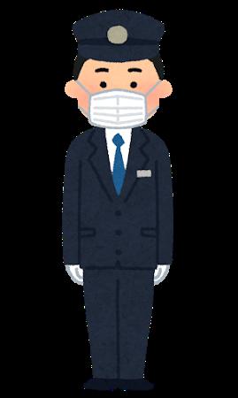 job_bus_driver_man_mask