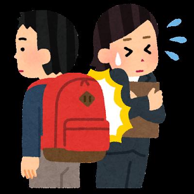 train_ryukku_butsukaru