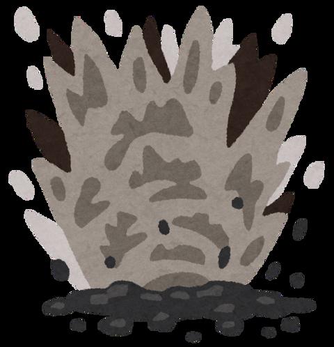 bakuhatsu6