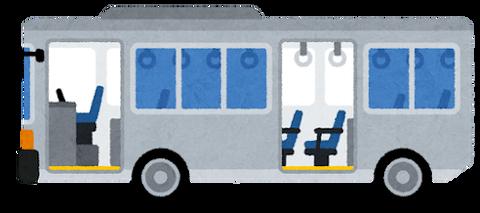 bus_nonstep_open