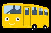 bus_character03_yellow