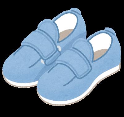 medical_rihabiri_shoes