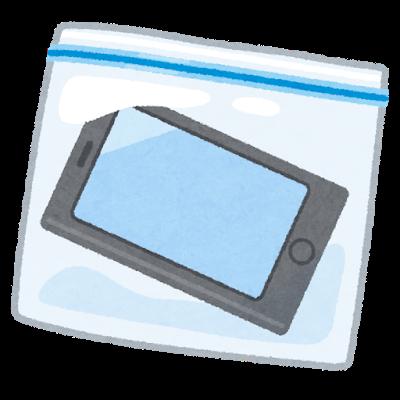 cooking_freezerbag_smartphone