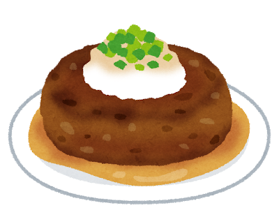 food_wafu_hamburg