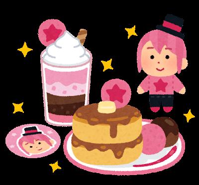 food_korabo_cafe