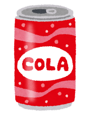 can_cola