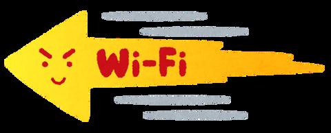 wifi_speed_fast_r