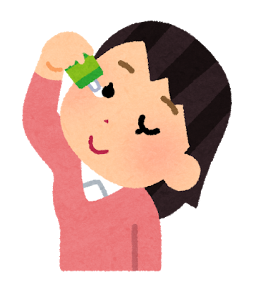 megusuri_mejiri