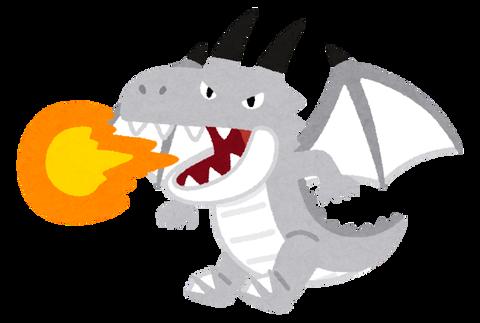 dragon_fire6_white