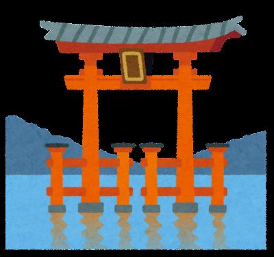 landmark_itsukushima_torii