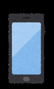 network_icon_4g