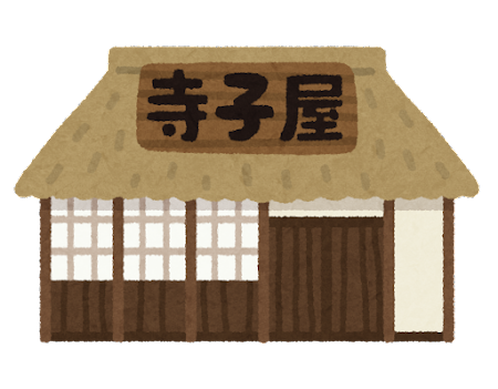 building_japan_school_terakoya