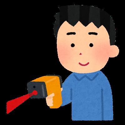 machine_sekigaisen_ondokei_man