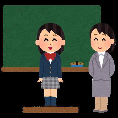 school_kokuban_happyou_tenkousei_woman