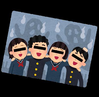photo_shinrei_syashin (1)