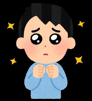 pose_pien_uruuru_man