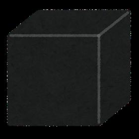 blackbox_close