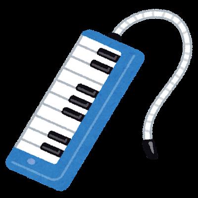 music_pianica