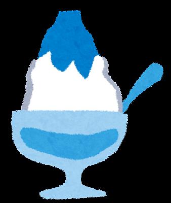 kakigoori_blue