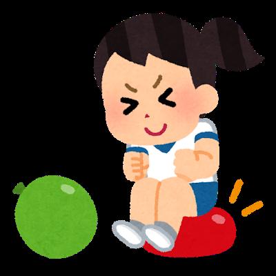undoukai_fuusenwari